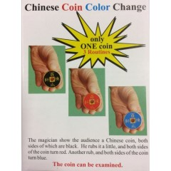 Chinese Coin Color Change by Joker Magic - Trick
