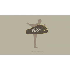 Kung Fu Foot (Gimmick and Online Instructions) by Héctor Mancha - Trick